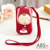 ABS貝斯貓 可愛貓咪拼布包 複合收納功能零錢/證件包(活力紅)88-188