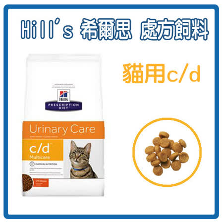 希爾思 貓處方 c/d 6kg(新包 裝)(B062B05)