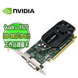 華碩 ASUS NVIDIA Quadro K620 PCI-E 工作站繪圖卡 (原廠盒裝)