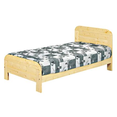 日式3.5尺 松實木單人床架