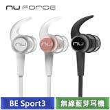NuForce BE Sport3 無線藍芽耳機 (深空黑/玫瑰金) -送絨布保護套