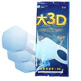 【納保利】大3D奈米防護口罩 3袋組(3入/袋)