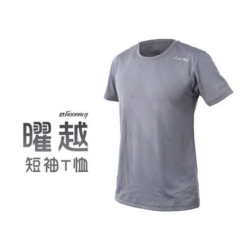 (男) HODARLA 曜越短袖T恤-路跑 慢跑 健身 短袖上衣 台灣製 灰