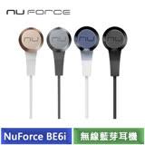 NuForce BE6i 無線藍牙耳機 (太空灰/玫瑰金/星空藍/武士黑)-【送NuForce防水耳機收納盒】