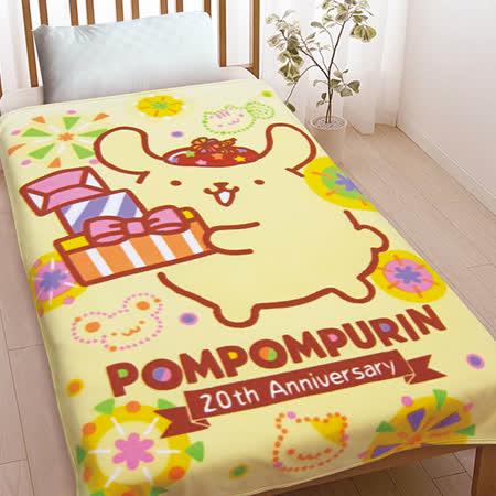 【布丁狗】  布丁狗20週年 刷毛毯 -friDay購物