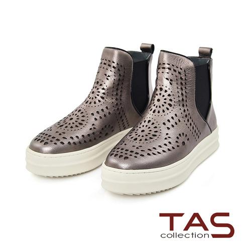 TAS 精緻雕花牛皮厚底休閒鞋-金屬灰
