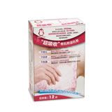 chuchu 啾啾 立體母乳防溢乳墊-12枚