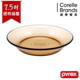 【美國康寧 Pyrex】百麗 晶彩透明餐盤7.5吋