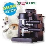 EUPA優柏 5bar 義式濃縮咖啡機 《輕鬆做出花式咖啡》 TSK-183