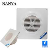 南亞牌 靜音直排浴室通風扇(不含安裝) EF-329