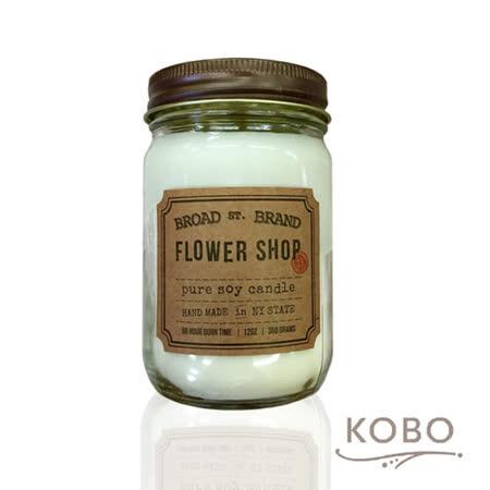 KOBO-美國大豆 精油蠟燭 - 花店清晨