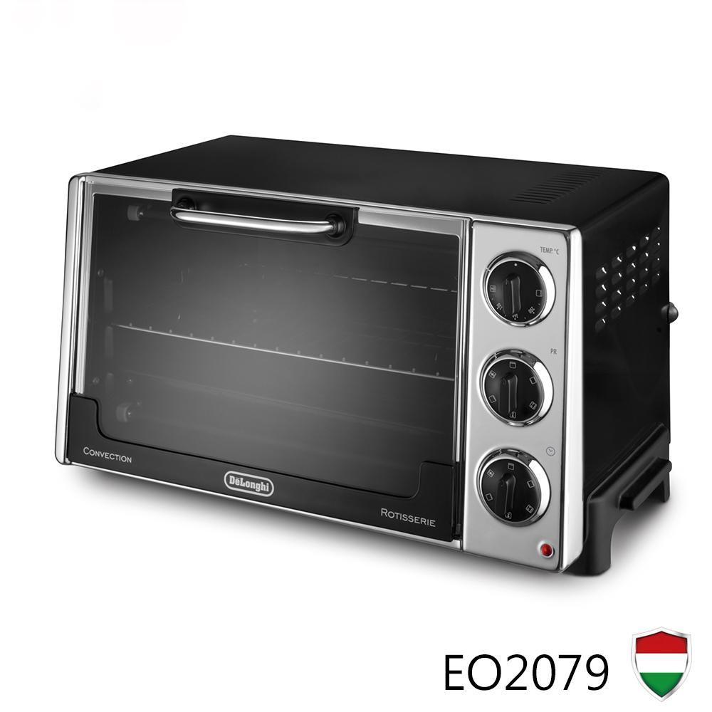 迪朗奇DeLonghi 20公升旋風式烤箱 EO2079