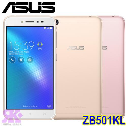 ASUS ZenFone Live ZB501KL 5吋美顏直播機 (2G/16G)-隨貨附贈腳架 /  贈16G卡+支架+韓版包+奈米噴劑+奈米矽皂