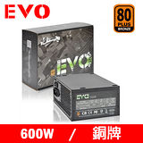 EVO 600W 80plus 銅牌 電源供應器