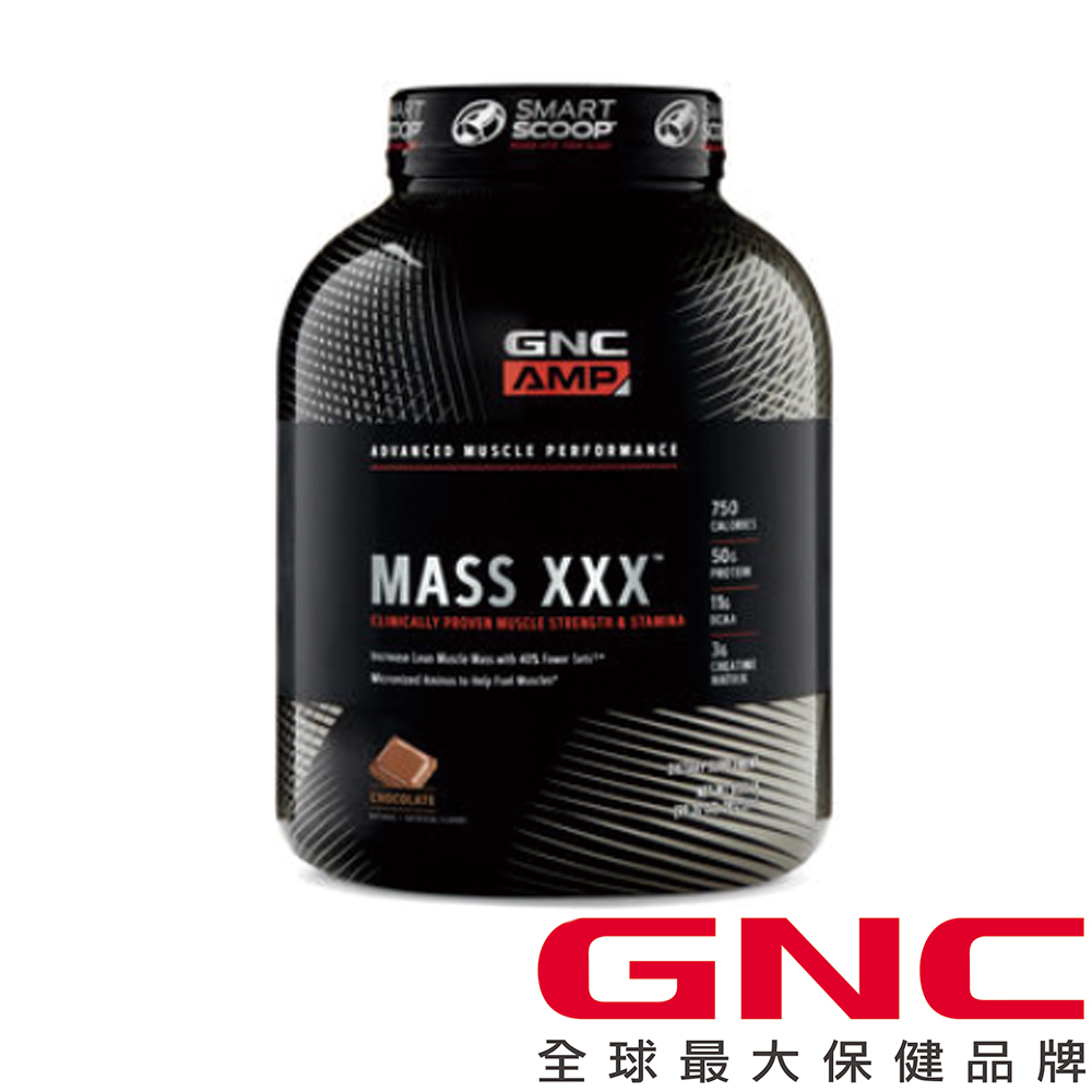 特降↘【GNC健安喜】(乳清蛋白) AMP 麥斯飲品-巧克力口味 6.2磅