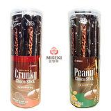 MISEKI 啾可巧拿棒 六罐綜合組 (花生2+巧克力2+草莓*2)罐