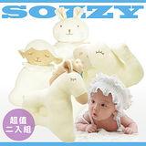 (2入組)【SOZZY】兒童有機彩棉動物定型嬰兒枕/3款(B0118)