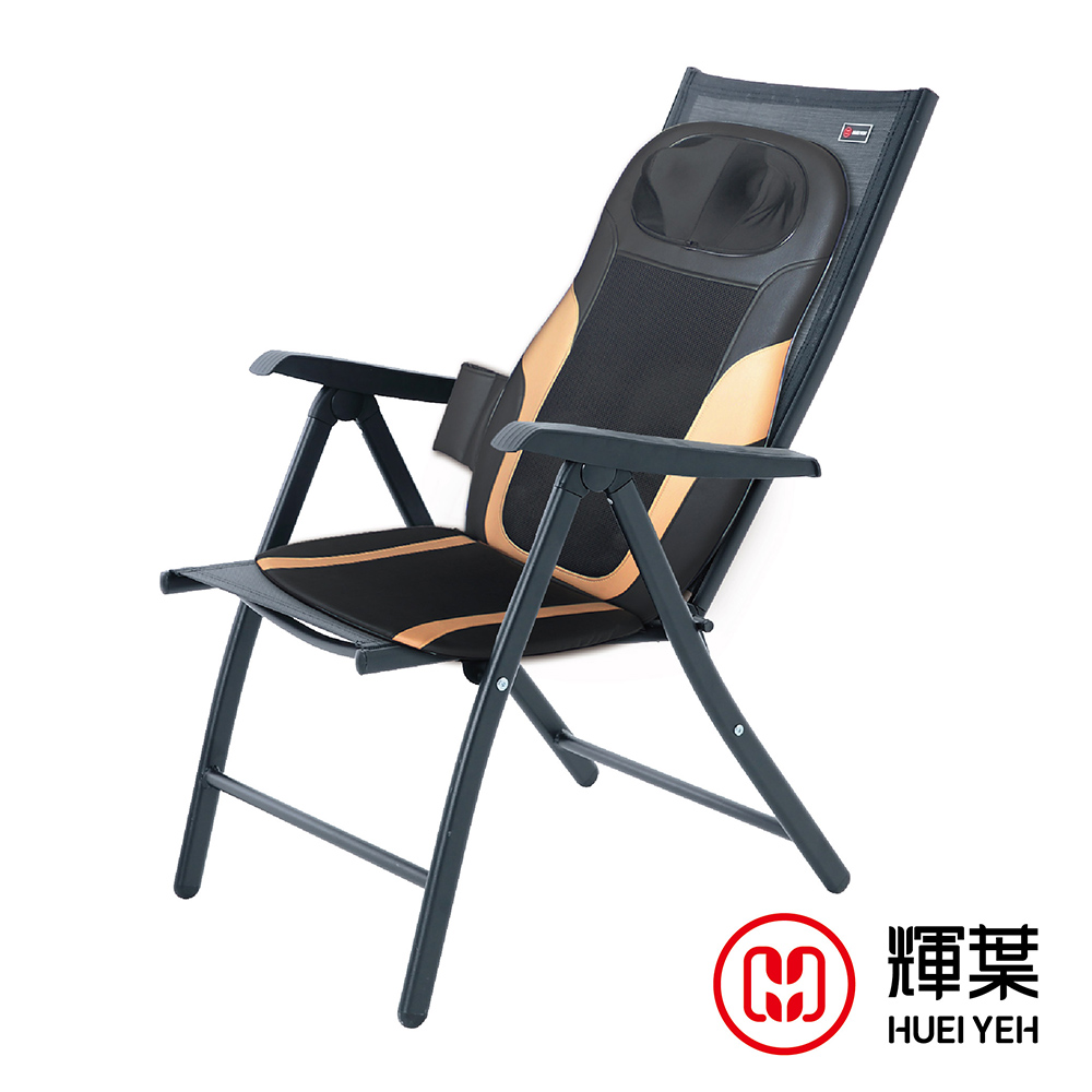 輝葉 4D溫熱手感按摩墊+高級透氣涼椅組