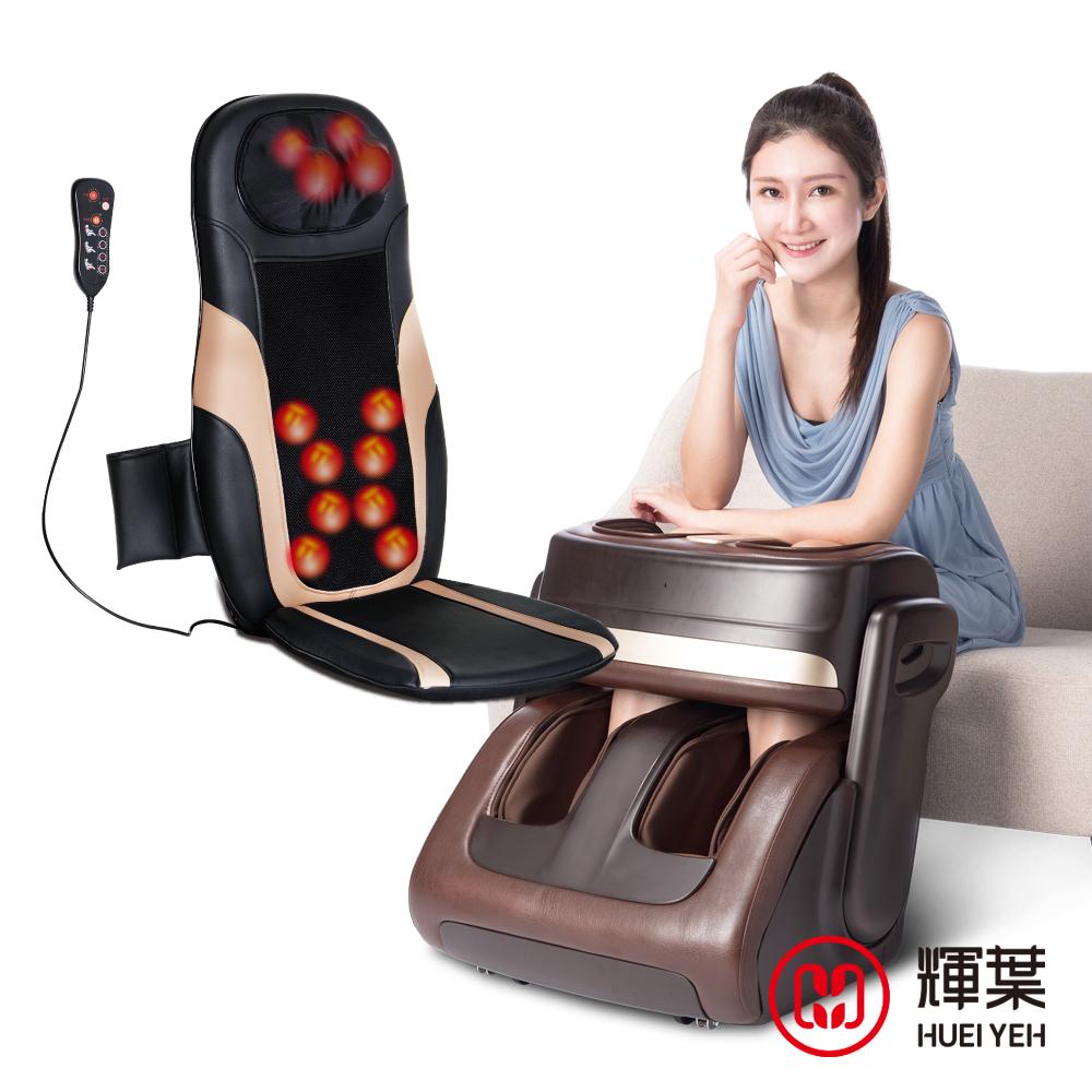 輝葉 熱膝足翻轉美腿機+4D溫熱手感按摩墊(超值2入)
