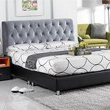 AT HOME-喬安娜5尺布面雙人床3件組(床頭片+床底+床墊)