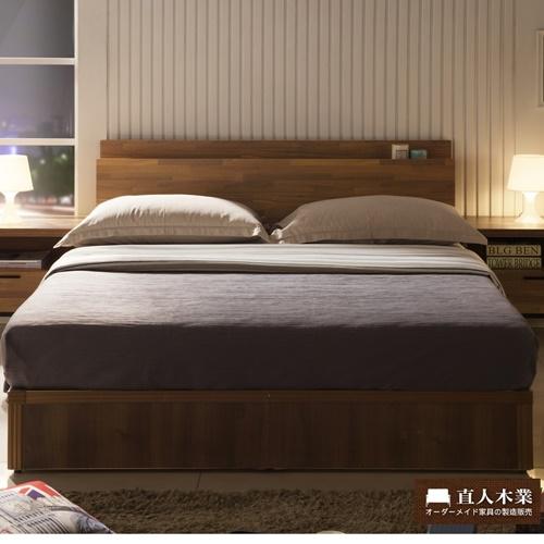 日本直人木業-收納美學集層木雙人床組5尺(床頭+床底)