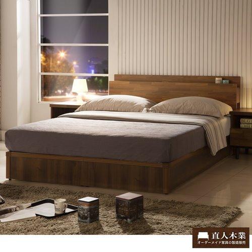 日本直人木業-收納美學集層木雙人床組5尺(床頭+床底+獨立筒床墊)