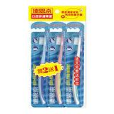 【德恩奈】前觸動感牙刷-成人用(買2送1)