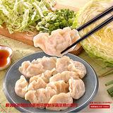 【禎祥食品】手工高麗菜大水餃 (約40粒)