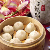 【禎祥食品】小籠湯包 (50粒)