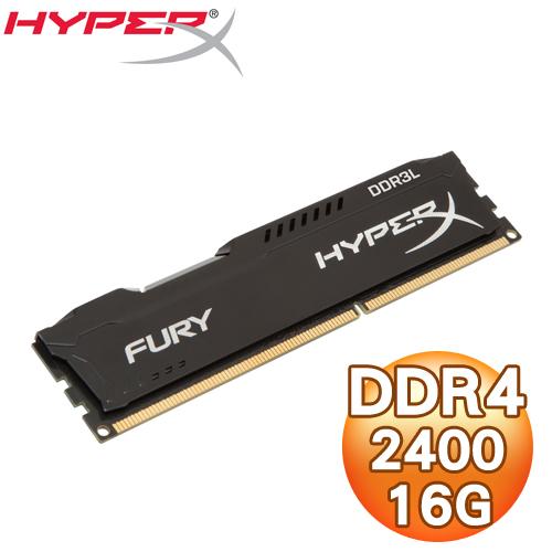 Kingston 金士頓 HyperX FURY DDR4 2400 16G(單支裝) 桌上型記憶體