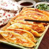 【禎祥食品】黃金豬肉鍋貼 (50粒)