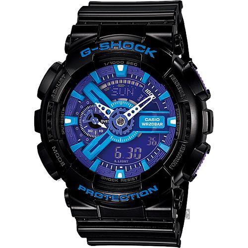 CASIO 卡西歐 G-SHOCK 重機悍將雙顯錶-藍x黑 GA-110HC-1ADR