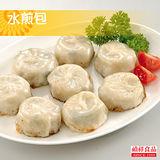 【禎祥食品】港式水煎包 (50粒)