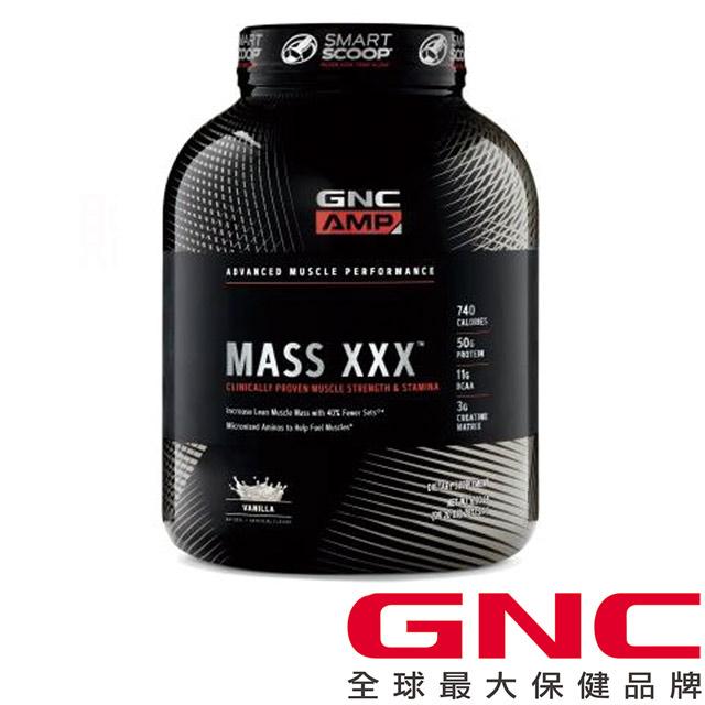 特降↘【GNC健安喜】(乳清蛋白) AMP 麥斯飲品-香草口味 6.2lb