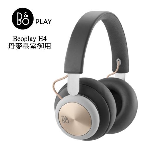 B&O PLAY H4 丹麥皇室御用 藍牙無線耳罩式耳機 保固 2 年