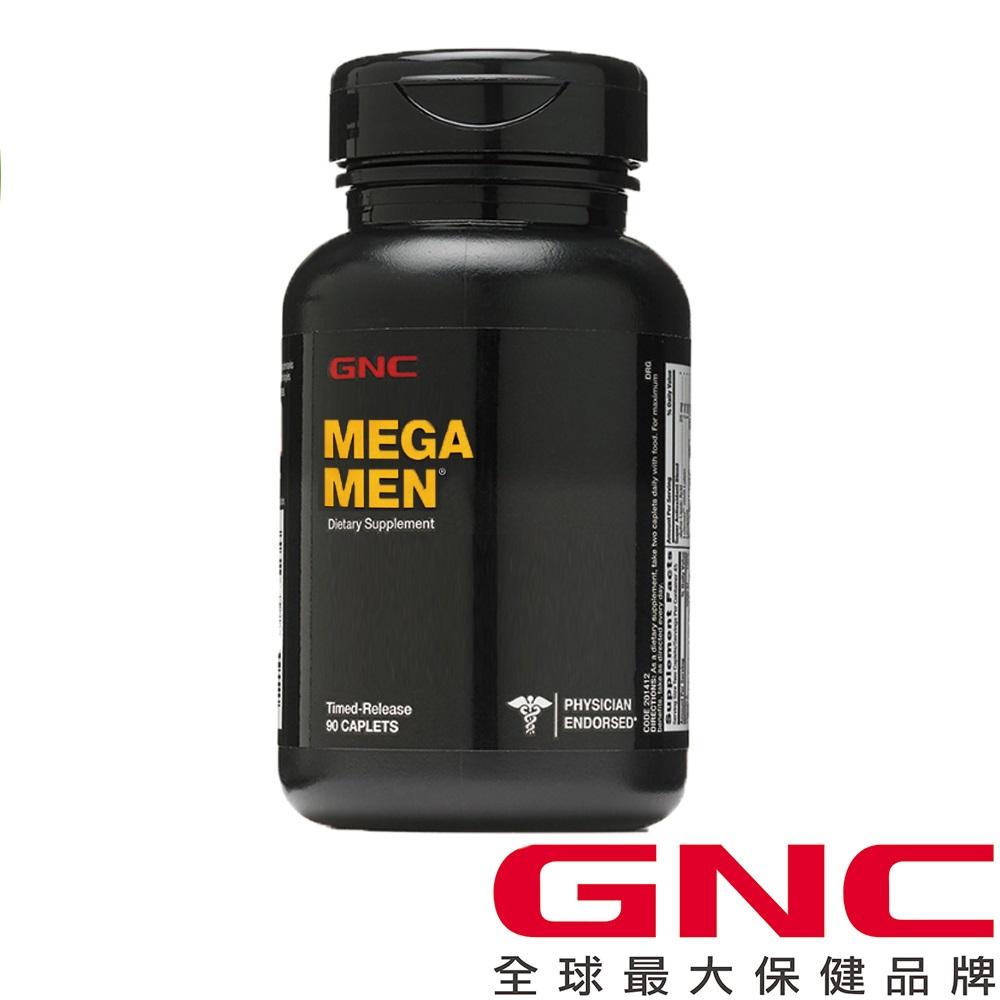 【GNC健安喜】美佳男複方維他命食品錠 90錠 x2