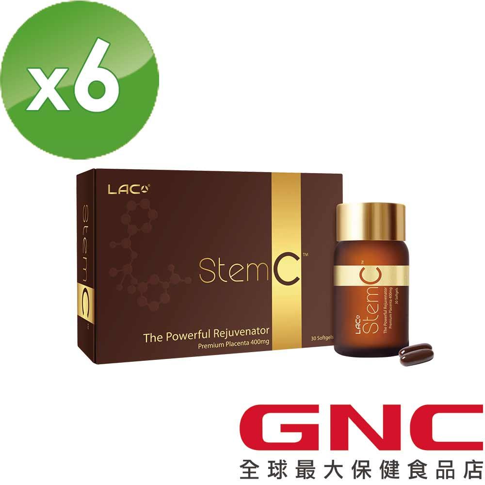 【GNC 獨家販售】LAC StemC 胎盤素膠囊 30顆 x6  (頂級馬胎盤)