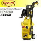 萊姆高壓清洗機 HPi-1800 汽車美容 打掃 沖洗機
