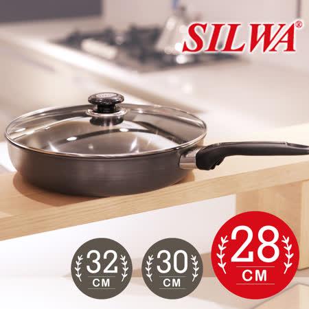 西華SILWA 冷泉科技超厚平底鍋