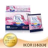 (8盒優惠) IKOR日本醫珂 EX彼女的祕戀胎盤膠原錠【日本原裝進口】