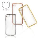 [團購] 貓物語 iPhone 7 Plus / 8 Plus (5.5吋)金屬質感邊框超薄透明保護殼-2入