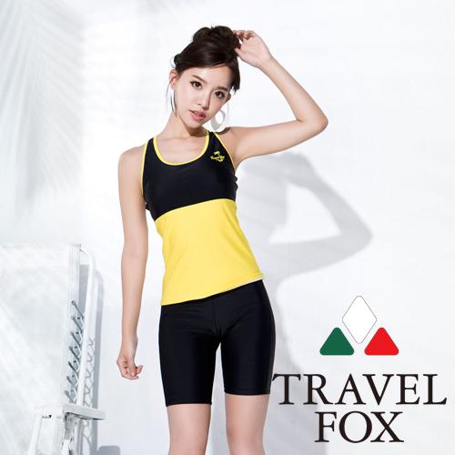 【旅狐TRAVEL FOX】大女長版兩件式泳衣C16701