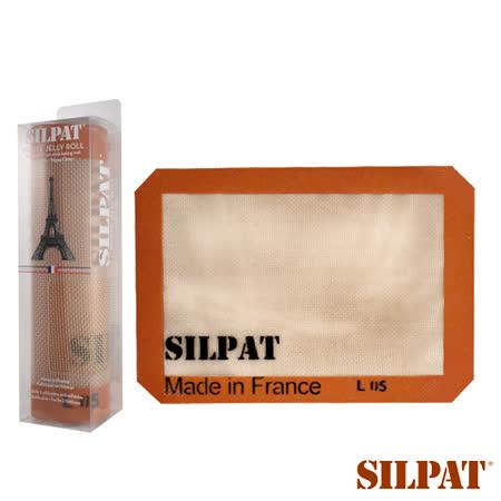 法國SILPAT 不沾黏烘烤調理片-小 -friDay購物