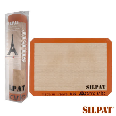法國SILPAT 不沾黏烘烤調理片-點心 -friDay購物