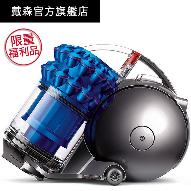 【極限量福利品】dyson Ball fluffy+  CY24藍 圓筒式吸塵器【限時加贈過敏工具組】