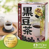 ITOH井藤黑豆茶1盒(8g×30袋)(1盒) 100%黑豆【日本原裝進口】沖泡包 茶包 可熱飲可冰涼後飲用