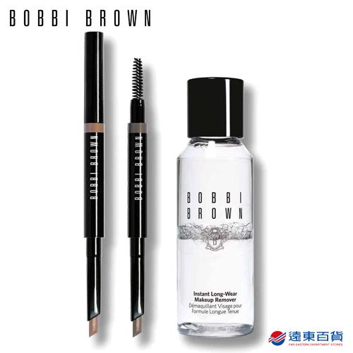 【原廠直營】BOBBI BROWN 芭比波朗 超防水斜角眉筆組(送正貨 瞬間雙效卸妝液100ml)