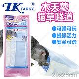 日本製造TK《木天蓼貓草拳擊手套/貓玩具拳頭》