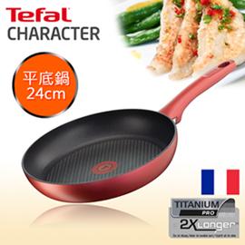 Tefal法國特福 頂級御廚系列24CM不沾平底鍋(電磁爐適用)