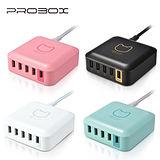 PROBOX QC2.0 5埠USB高性能充電器 (HA2-50U5Q)